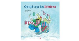 Digitale kerstsfeer